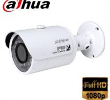 HAC-HFW1200SP-S3  2.0mp